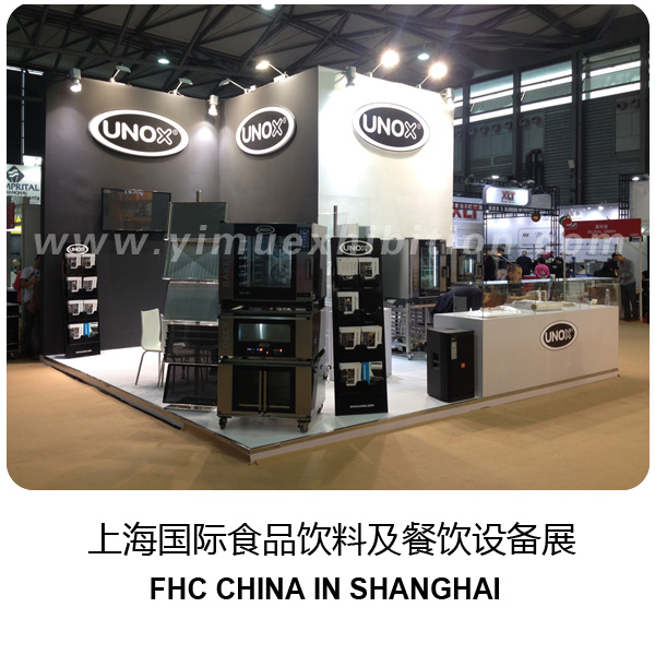 FHC CHINA-exhibition stand builder