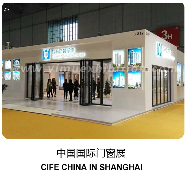 CIFE IN SHANGHAI-exhibition stand builder