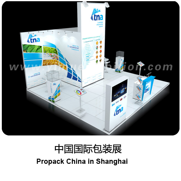 propak  CHINA-exhibition stand builder