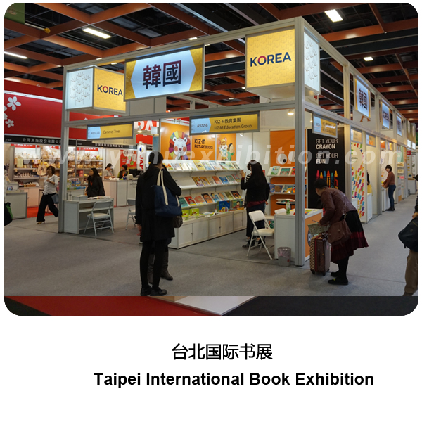 TAIPEI INTERNATIONAL BOOK EXHIBITION-exhibition stand builder