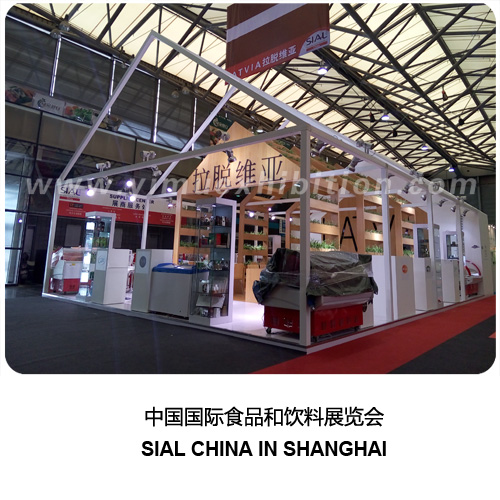 SIAL CHINA IN SHANGHAI-exhibition stand builder