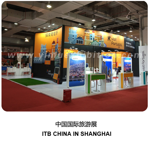 ITB CHINA IN SHANGHAI