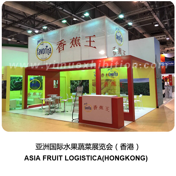 ASIA FRUIT LOGISTICA IN HONGKONG
