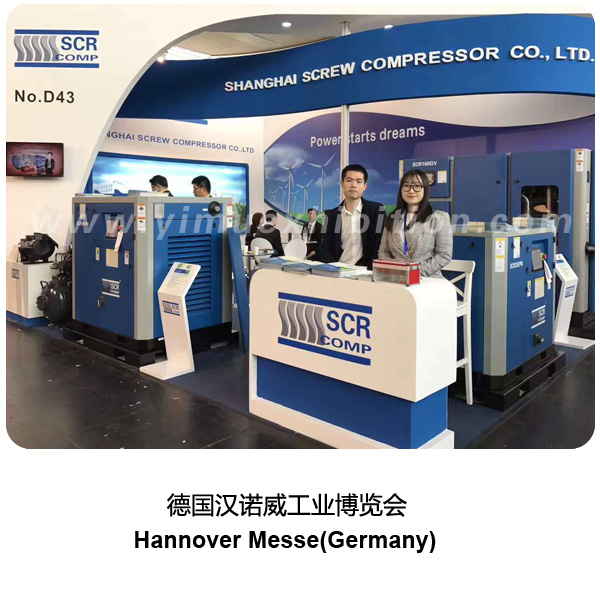 Hannover messe in Germany