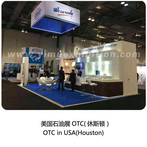 The Offshore Technology Conference (OTC)-USA