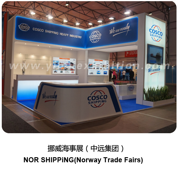 Nor-Shipping booth design in Norway
