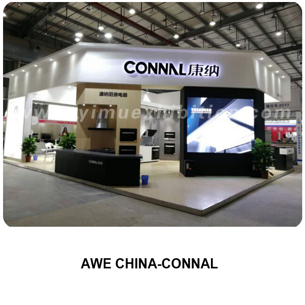 Exhibition Stall Quotation : Awe china exhibition stall fabrication china exhibition