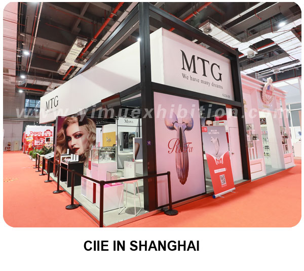 booth contruction and design for CIIE