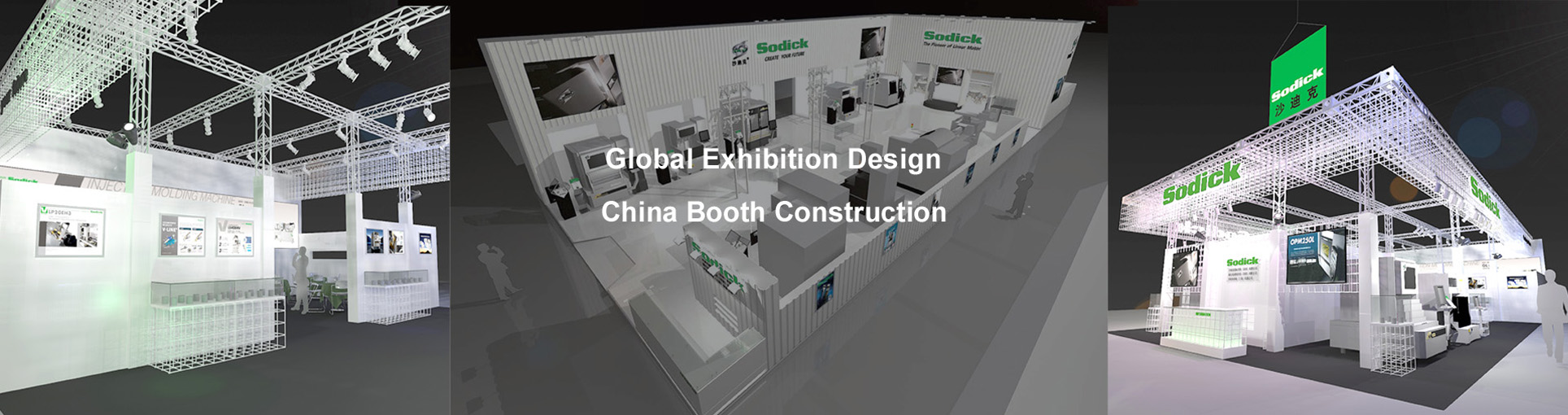 China booth design/Shanghai stand contractor