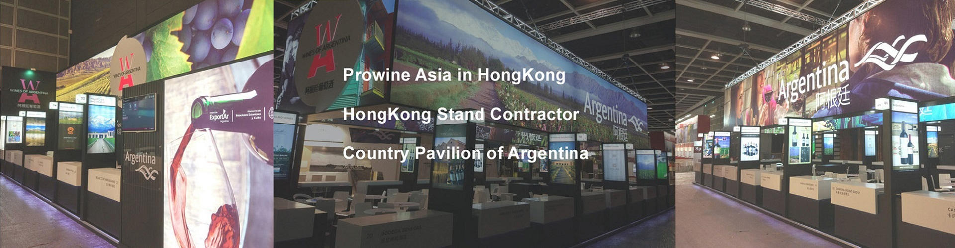 Prowine Asia/Hongkong stand builder