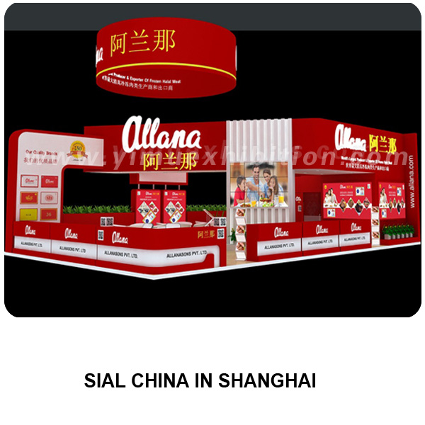 SIAL China Trade Fair Booth Design and construction