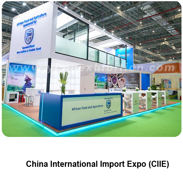 Double deck booth design in CIIE Expo