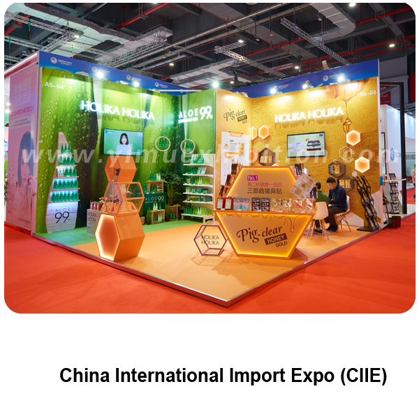 Recommend stand construction of CIIE for Korea brand
