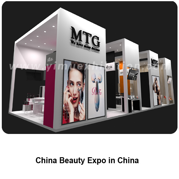 China Beauty expo trade show booth design