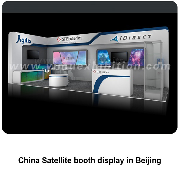 China Satellite booth display exhibits stand design